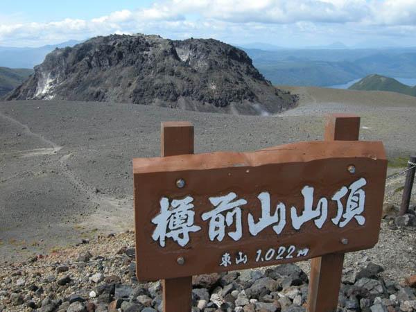 名峰樽前山登山 東ピークピストンコース
