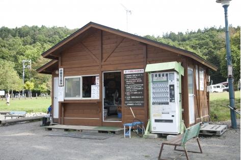 支笏湖ボートハウス